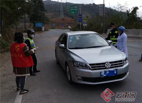 云南加强边境管控 严防疫情输入性风险