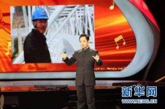 唱响中国故事 大型原创纪实音乐采风节