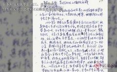 【红色档案・述说云南】我的叔父王德